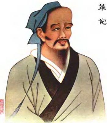 Подобно Гиппократу на Западе, образ Хуа То является легендой медицины на Востоке. Его ещё называют «удивительным целителем». Фото:  taiji-hts.be