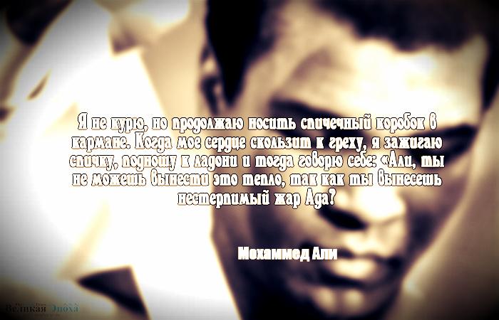 Цитаты и мухаммеда
