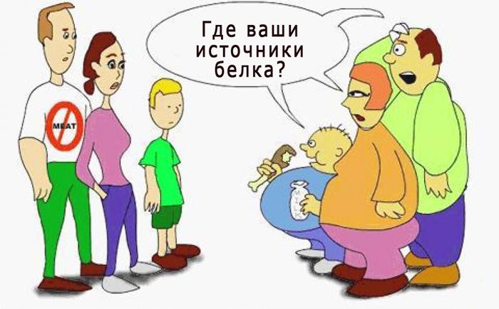 Некоторые люди не уверенны, что, употребляя вегетарианскую пищу, они могут обеспечить свой организм всем необходимым. Фото: briciolediclo.blogspot.com