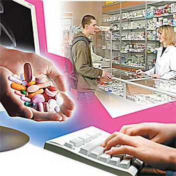 Аптеки прошлого и настоящего.  Фото: web-profy.com