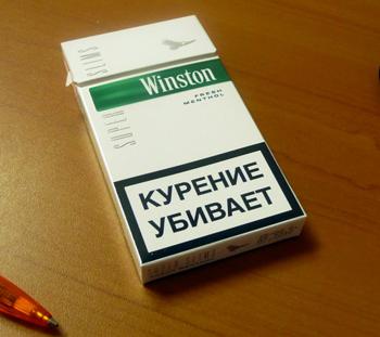 Фото:  russia-no-smoking.ru