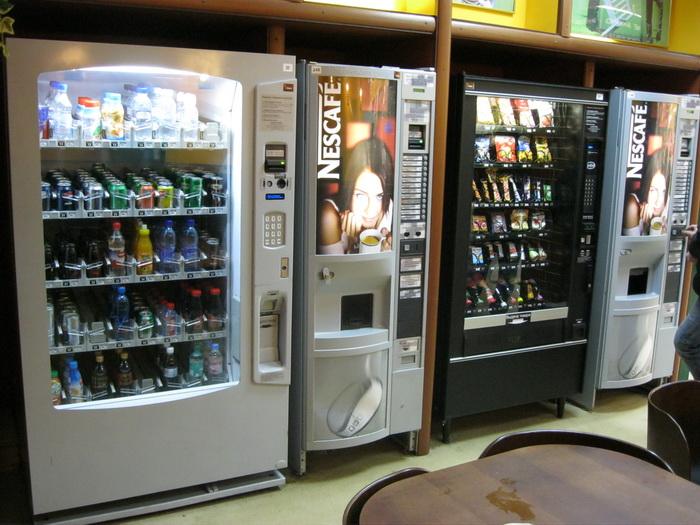 Торговые автоматы - здоровье в аспекте высоких технологий. Фото:   vendagroup.ru