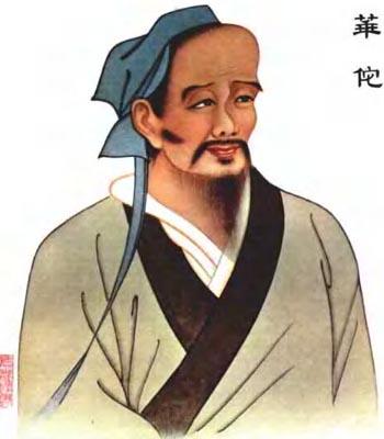 Врач-чудотворец Хуа Tо наиболее известен среди китайского народа. Фото: с сайта taiji-hts.be
