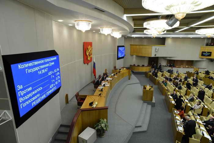 В Госдуму на рассмотрение внесён законопроект об увеличении минимального количества членов политической партии для возможности её регистрации. Фото: NATALIA KOLESNIKOVA/AFP/Getty Images