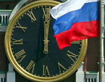 В столице 4 ноября отпразднуют День народного единства. Фото: SERGEI CHIRIKOV/AFP/Getty Images
