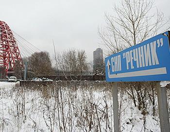 Фото: С сайта rin.ru