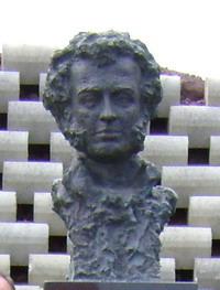А.С.Пушкин. Фото предоставлено арт директором Г. Потоцкого