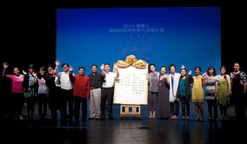 Финалисты Международного конкурса китайских вокалистов 2010 года, организованного телевидением NTDTV. Фото: Великая Эпоха