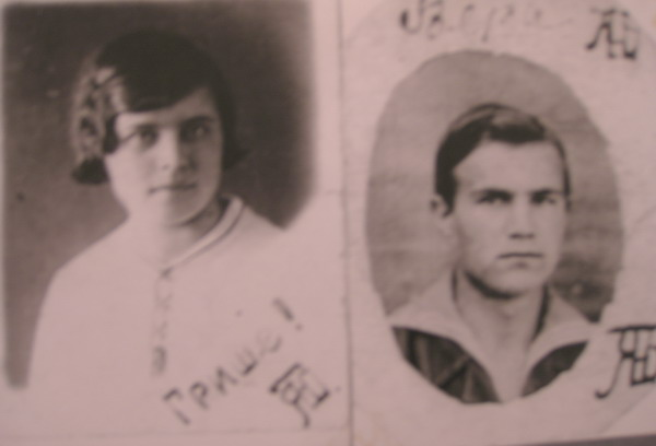 Молодожены. Фото из семейного архива.