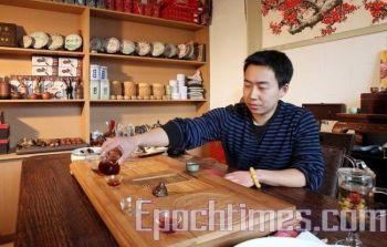 Семья Дэнни ведет чайный бизнес на протяжении четырех поколений. Фото: Мин Чень/Великая Эпоха