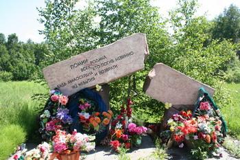 Памятник жертвам политических репрессий. Фото: Николай ОШКАЙ/Великая Эпоха