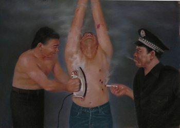 Картина китайского художника рассказывает, каким пыткам подвергаются последователи Фалуньгун в китайских тюрьмах