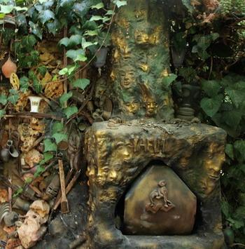 Ефим-лэнд. Печь. Фото: Хава ТОР/Великая Эпоха