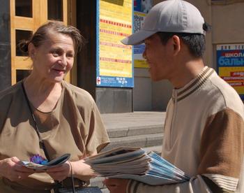 Чан Тхань,  последователь Фалуньгун из Вьетнама. Фото: Великая Эпоха