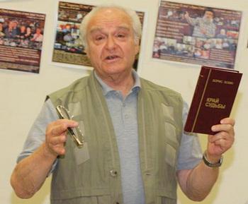 Борис Эскин, поэт, прозаик, публицист, драматург. Фото: Хава ТОР/Великая Эпоха