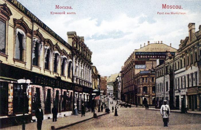 Кузнецкий мост в 19 веке. Фото: commons.wikimedia.org