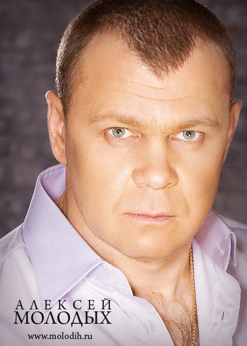 Алексей Молодых. Фото предоставлено Алексеем Молодых