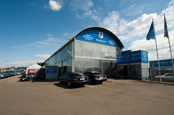 Продажа автомобиля. Гарантируем честную сделку. Фото с www.f91.ru