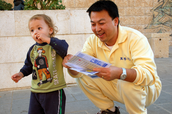 Фалунь Дафа на юге Израиля. Фото: Ирина Оширова. Великая Эпоха (The Epoch Times)