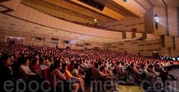 Шоу нью-йоркской труппы  Shen Yun Performing Arts 10 апреля 2010 г. проходило при полном аншлаге в центре искусств района Каошиюн. Фото: Великая Эпоха