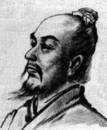 Чжан Хэн