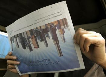 Фото: Liu Jin/Getty Images/AFP