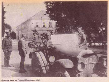 Автомобиль Бенц 1915 года. Фото с сайта http://ru.wikipedia.org