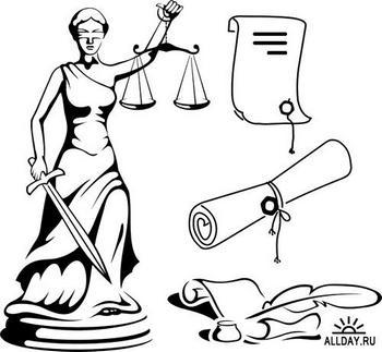 Богиня правосудия Фемида. Фото с сайта antschous.blog.ru