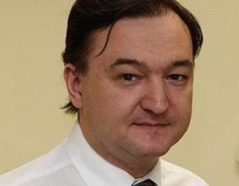 Сергей Магнитский. Фото с сайта informing.ru
