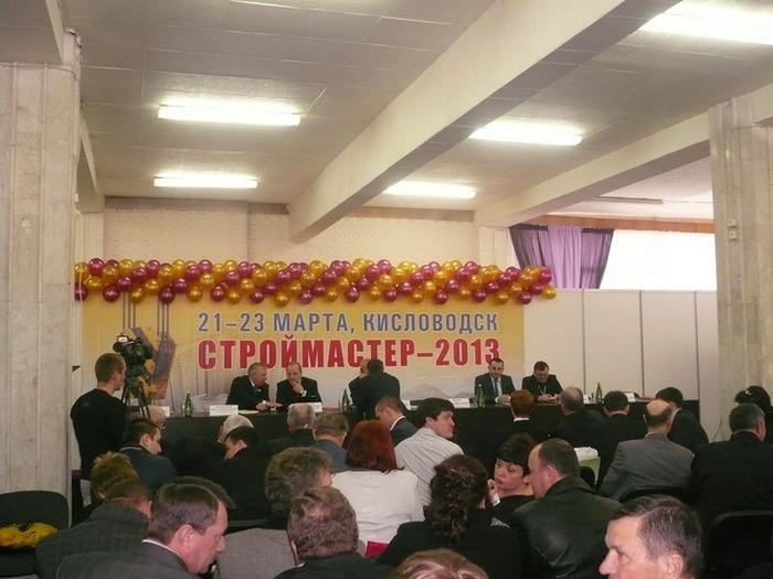 Градостроительный форум в Кисловодске. Фото: Елена Захарова/Великая Эпоха (The Epoch Times)