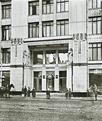 Улица Воздвиженка. Экономическое общество офицеров (Военторг) в Москве. Фото с сайта oldmos.ru