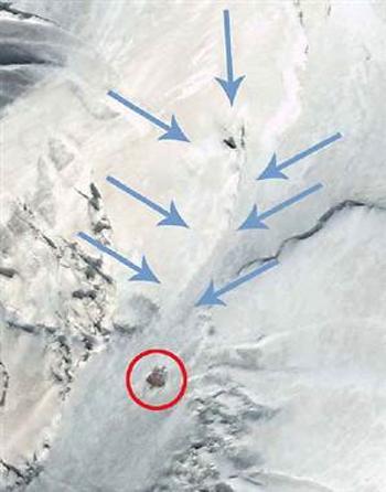 Аномалия на вершине горы. Фото с сайта podrobnosti.ua