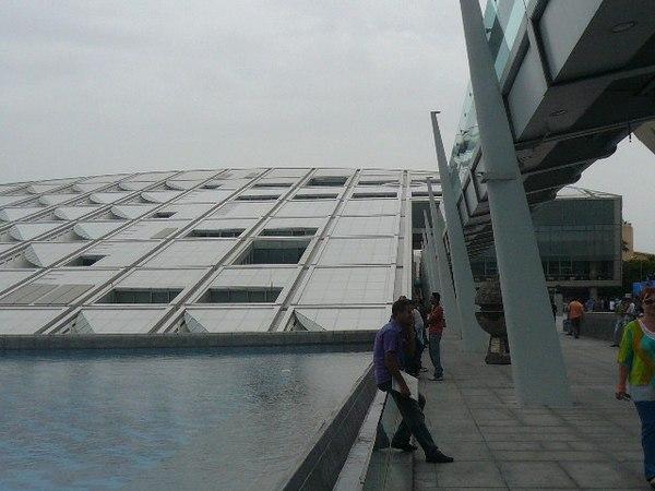 Александрия. Библиотека. Фото: Елена Захарова/Великая Эпоха (The Epoch Times)