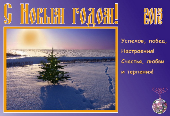 Новогодние поздравительные открытки. Фото: Великая Эпоха (The Epoch Times)