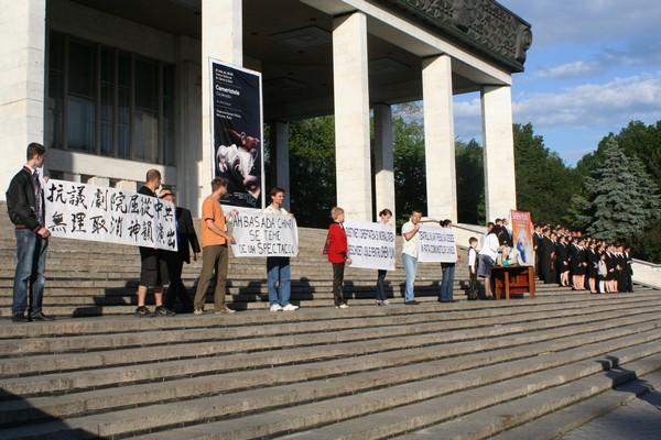 Организаторы концерта Shen Yun Performing Arts информируют жителей Кишенева о срыве концерта. Фото: Великая Эпоха (The Epoch Times)