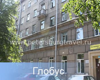 Командировка в Петербург: где остановиться?  Фото: Petersburgtravel.ru