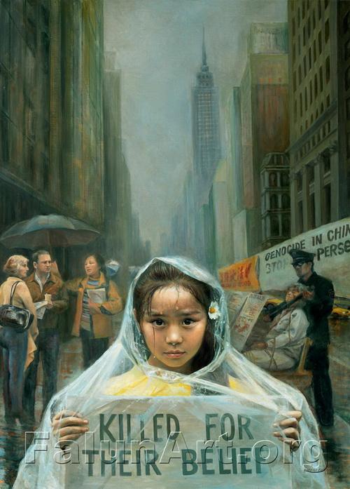 Международная художественная выставка «Истина Доброта Терпение» расскажет о силе духа . Фото: http://falunart.org/