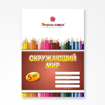 Минобрнауки планирует ввести новый профстандарт для воспитателей детских садов. Фото: chudo-chado.ru