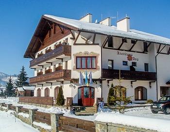 Горнолыжный отдых в Карпатах: какой курорт выбрать? Фото: hotels24.ua