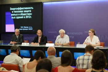 В Казани прошла конференция по вопросам ЖКХ. Фото: rockwool.ru