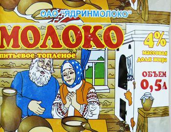 Молоко и молочная продукция.  Фото: yamilk.ru