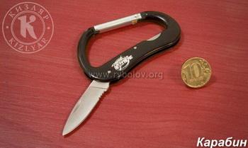 Ножи Кизляра. История в красоте. Фото: rybolov.org