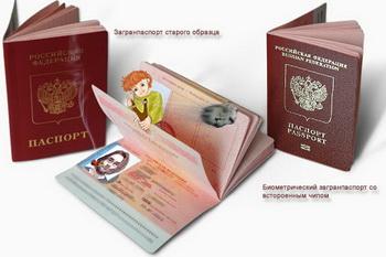 Быстрое оформление загранпаспорта. Фото: avenastar.ru