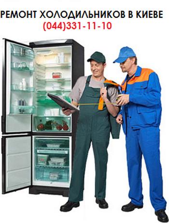 Правила обращения с домашним холодильником. Фото: net-holoda.com.ua