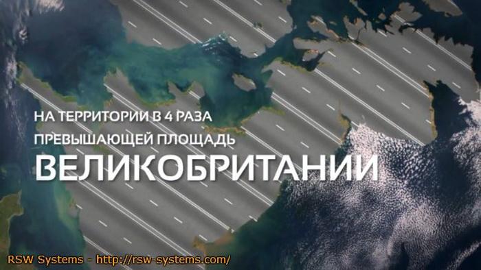 Струнный транспорт Юницкого: решение экологических проблем. Фото: rsw-systems.com