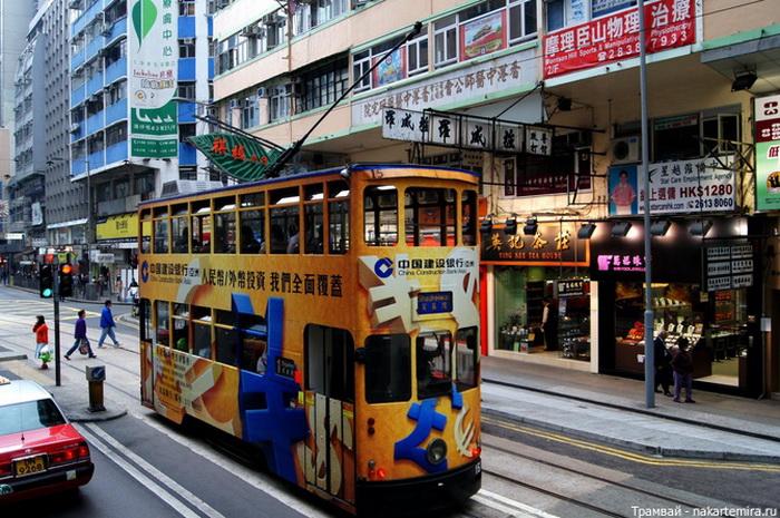Всё о Гонконге и в частности, о гонконгских трамваях. Фото: nakartemira.ru