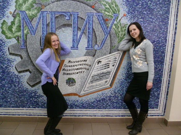 Высшее образование нового типа: переход на дистанционные методики. Фото: ecvdo.ru