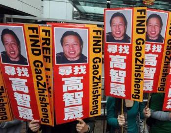 Группа адвокатов призывает к освобождению пекинского адвоката-правозащитника, у здания департамента по связям с Китаем в Гонконге 4 февраля 2010 г. Фото: Mike CLARKE/AFP/Getty Images
