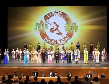 Премьера Shen Yun в Японии (префектура Сайтама). Фото с сайта theepochtimes.com