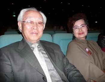 Учитель японской каллиграфии г-н Ямамото Масаёси с женой на представлении Shen Yun. Фото с сайта theepochtimes.com